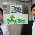 採用企業インタビューVo.003~ジャストウェア株式会社